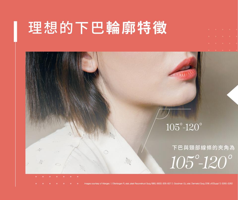 0914Belkyra網頁dummy_01切圖_05