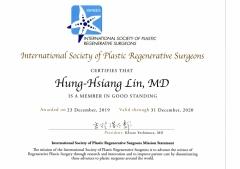 00073國際整形重建外科ISPRES證書