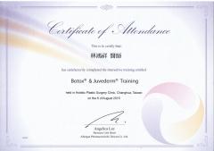 2015.8 Botox & Juvuderm玻尿酸綜合治療訓練課程