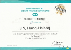 2018 Silhouette Instalift 鈴鐺線講師證明