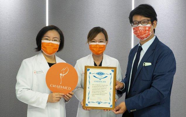 誠美學診所 劉家嘉醫師  榮獲阿波羅 Apollo胃鏡縫胃「教學資格認證」